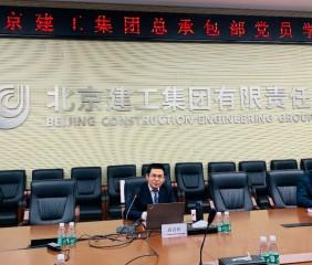 唐青林律师应邀为北京建工集团做《建筑工程领域公章法律风险防范》的专题培训